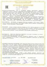 EAC Zertifikat